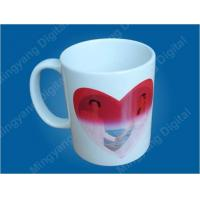 Wholesale part change mug-heart from china suppliers