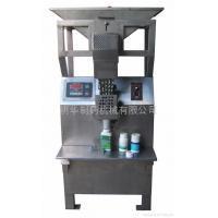 Wholesale Mini electronic capsule counting and filling machine HYC-II from china suppliers