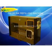 Wholesale Lifebetter CS-100 Vacuum Ink Refilling Machine. from china suppliers