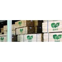 Buy cheap Kiln Dried Lumber from wholesalers
