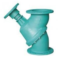 Wholesale Three for One Check valve from china suppliers
