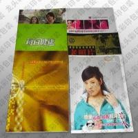 Wholesale Magazine Printing from china suppliers