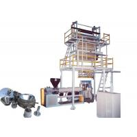 Wholesale 1. WIDE WIDTH BLOWN FILM PLANT FOR LDPE/HDPE from china suppliers