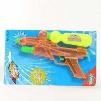 Wholesale Water gun (WG898) from china suppliers