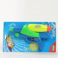 Wholesale 25cm Twin shots water gun (WG201) from china suppliers