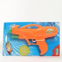 Wholesale 218mm water gun (HH2002) from china suppliers