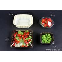 Wholesale Salad box from china suppliers