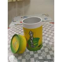 Wholesale tea canister from china suppliers