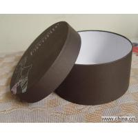 Wholesale food canister from china suppliers