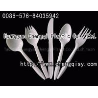 Wholesale disposable tableware from china suppliers