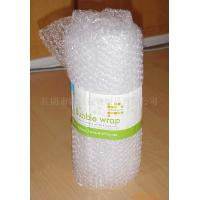 China Supply bubble wrap,bubble roll on sale