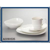 Wholesale Household Item from china suppliers