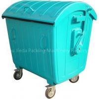 Wholesale Green Trash Can from china suppliers