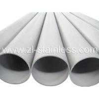 Wholesale heat exchanger tubes23 from china suppliers