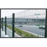 Wholesale sell expressway fence from china suppliers