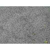 Wholesale Qingshi Litchi surface from china suppliers