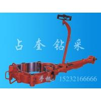 Wholesale B-type tongs from china suppliers