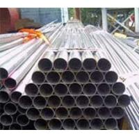 Wholesale Stainless Steel Pipes and Tubes from china suppliers