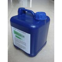 Wholesale Steel Parts Degreaser from china suppliers
