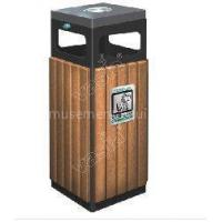 Wholesale Dustbin (VS-193F ) from china suppliers