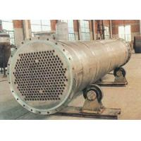 Wholesale Heat Exchangers 1 from china suppliers