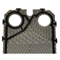 Wholesale Heat ExchangerHeat Exchanger--PHE Gasket from china suppliers