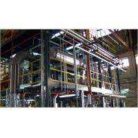 Wholesale Distillation Plant from china suppliers