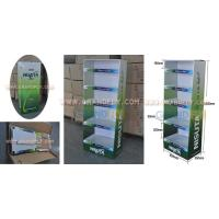 Buy cheap FDS-021 Five Shelf POP Store Displays - with 4 Color Offset Printing from wholesalers
