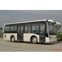 Wholesale BUS SUFALA SC6832 BUS from china suppliers