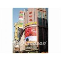 Wholesale Outdoor Full Color Display Screen from china suppliers