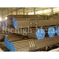 Wholesale Steel Pipes Pipe for Ship Pipe for Ship from china suppliers