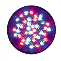 Wholesale LED CUP Series JH-DB-01 from china suppliers