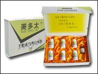 Wholesale Ningxia natural bio-technology Co., Ltd. from china suppliers