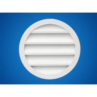 Wholesale Diffusers Grilles Louvers NameDSC_1757 from china suppliers