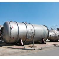 Wholesale More... More... Venting Scrubber - Pressure vessels and cryogenic storage tank-- from china suppliers