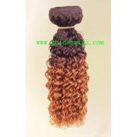 Wholesale Human Hair Extension (39) Human Hair Extension-WATER WAVE from china suppliers