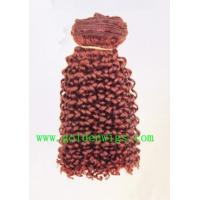 Wholesale Human Hair Extension (39) Human Hair Extension-TINY-CURL from china suppliers