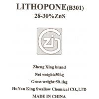 Wholesale B301 Lithopone from china suppliers