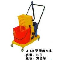 Environmental clean trash Series A-50 Double-barrel tankers juice (Yellow)