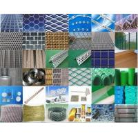 Wholesale Wire mesh from china suppliers