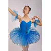 Wholesale Current Location: Home Page > Product > Costumes > Ballet > SH060 from china suppliers