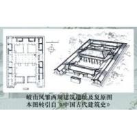 Wholesale 【Knowledge library】 Historic course from china suppliers