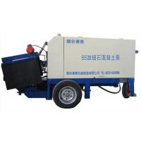 Wholesale Small stone mortar Small stone mortar pump from china suppliers