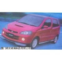 Wholesale Mitsubishi Product Name Daishasu Model YRV WAGON related handle from china suppliers