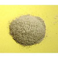 Wholesale Livestock Feed Additives from china suppliers