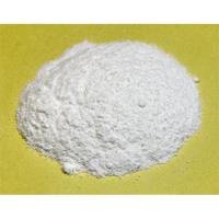 Wholesale Feed Mineral Supplement from china suppliers