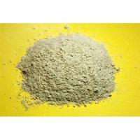 Wholesale Nutritional Feed Additives from china suppliers
