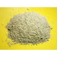 Buy cheap Animal Feed Additive from wholesalers
