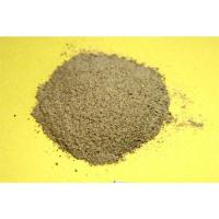 Buy cheap Phytogenic Feed Additives from wholesalers