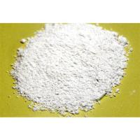 Buy cheap Animal Feed Additives Swine Feed Supplements from wholesalers